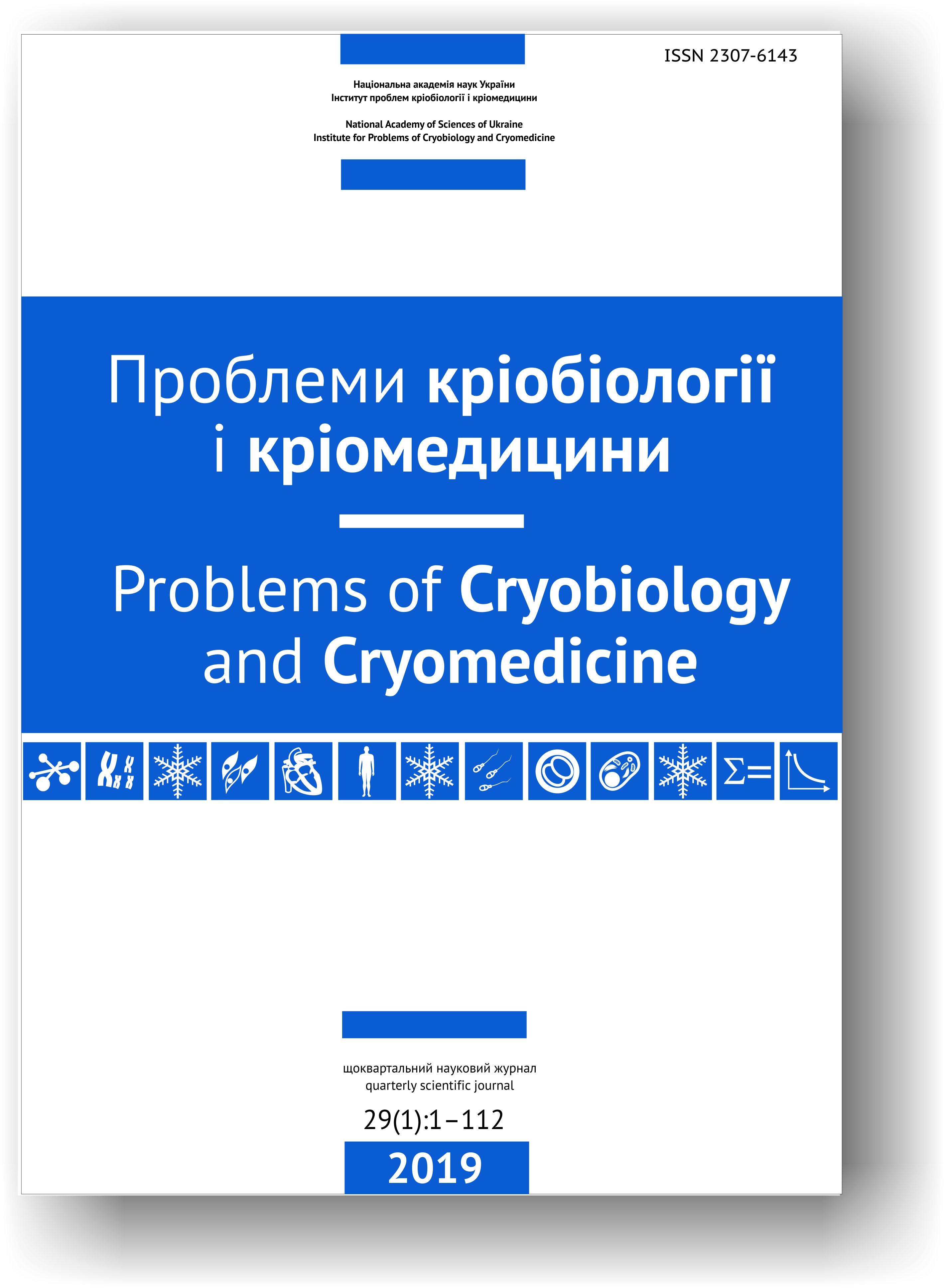 View Vol. 29 No. 1 (2019): Probl Cryobiol Cryomed